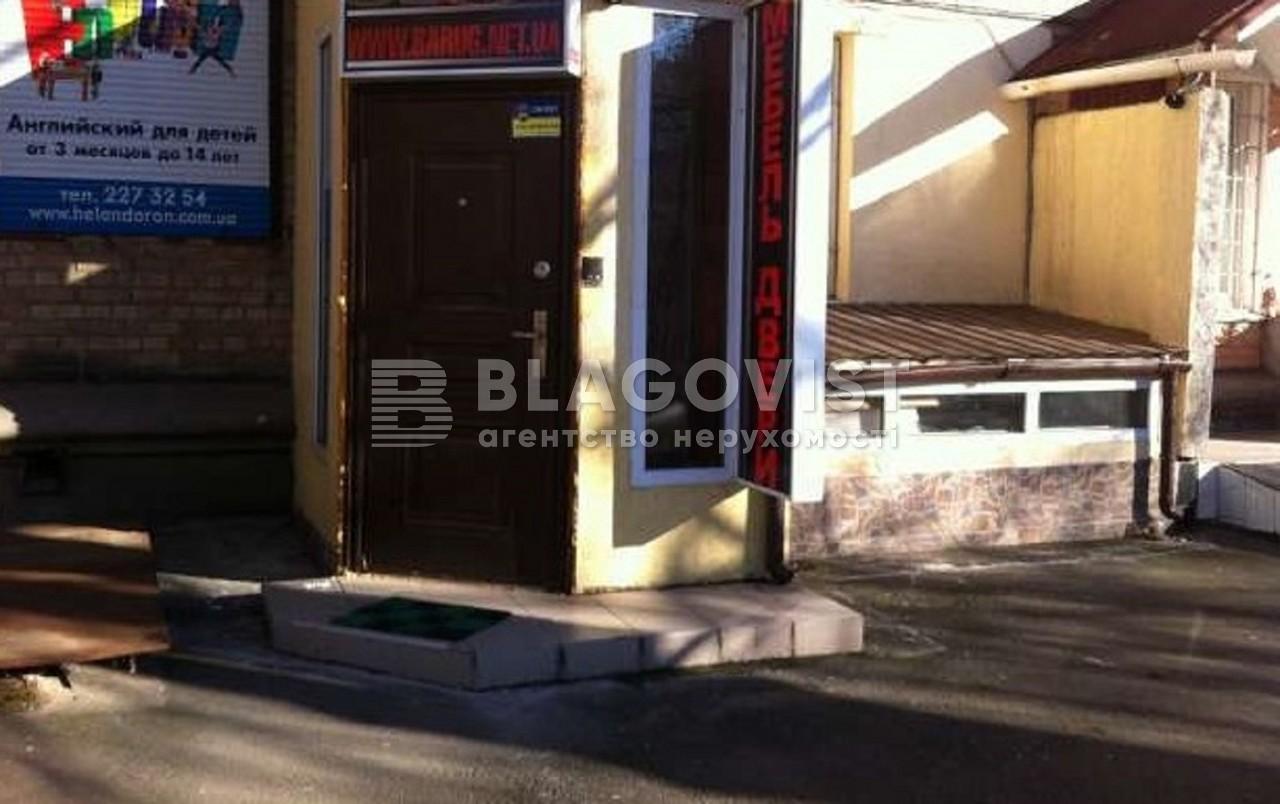 Нежилое помещение, Дружбы Народов бульв., Киев, Z-1305480 - Фото 4