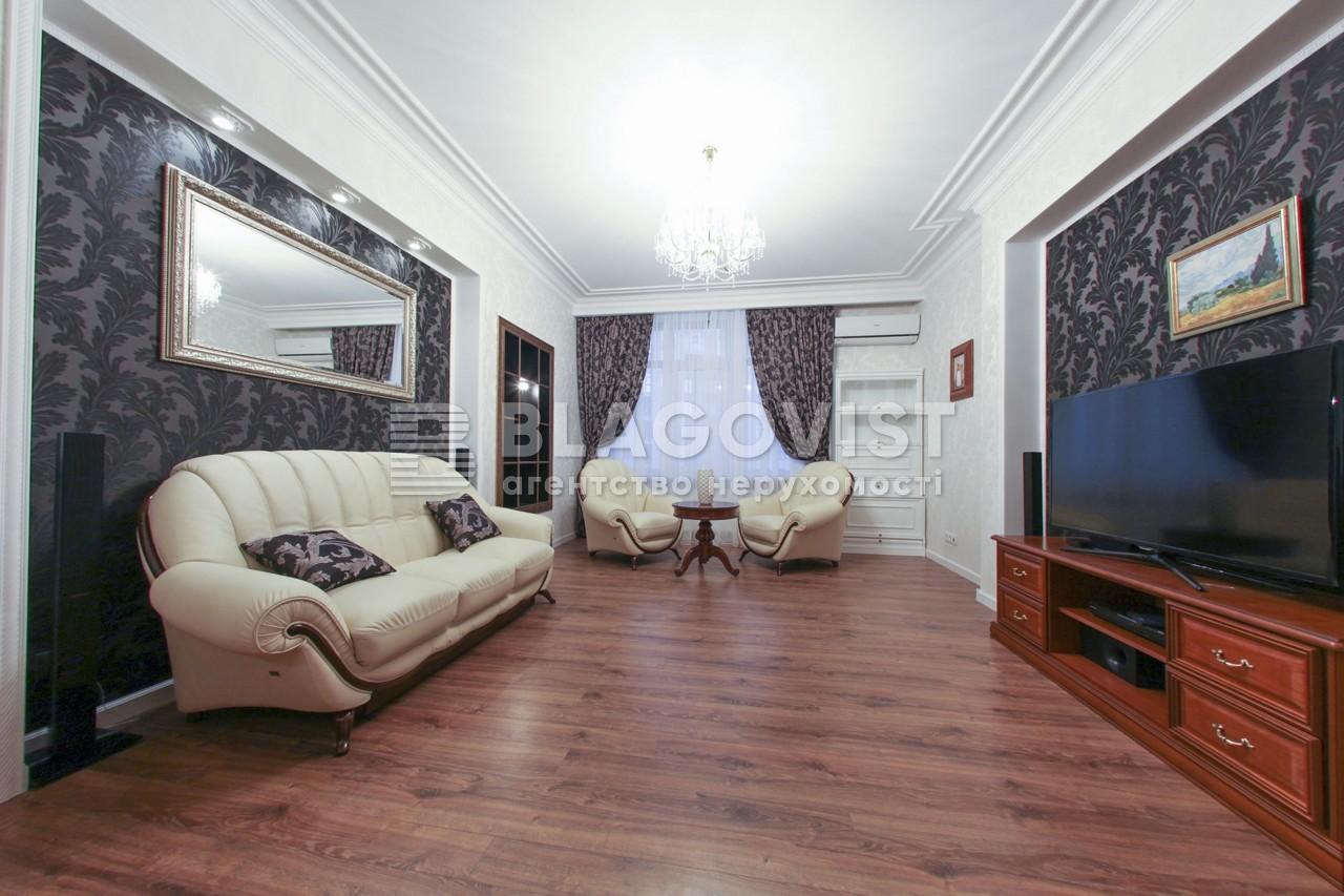 Квартира F-29765, Драгомирова, 16, Київ - Фото 6