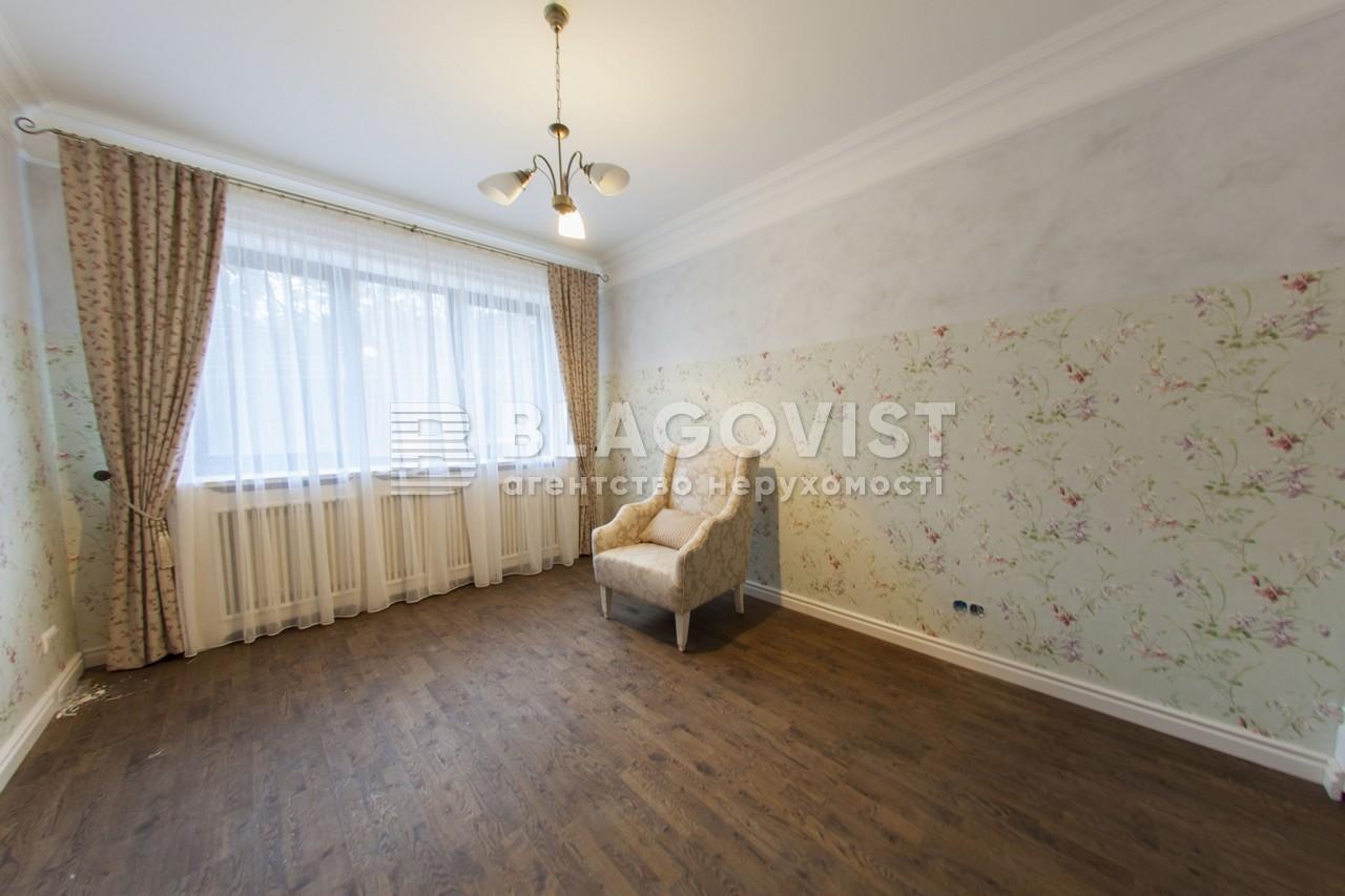 Дом F-29303, Синеозерная, Киев - Фото 12