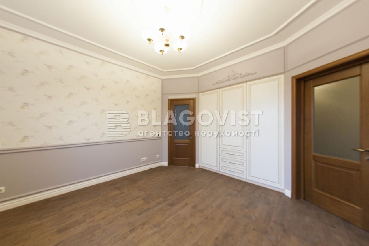 Дом F-29303, Синеозерная, Киев - Фото 16