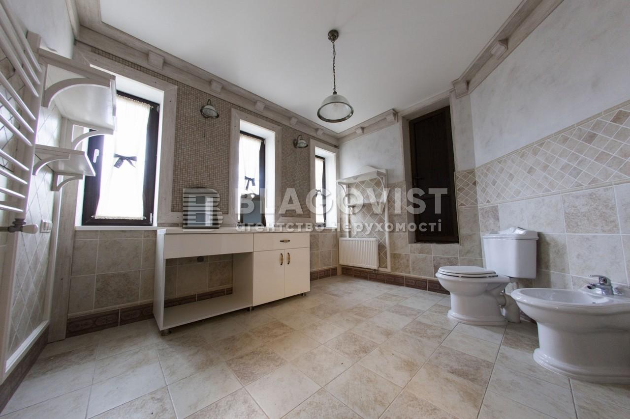 Дом F-29303, Синеозерная, Киев - Фото 19