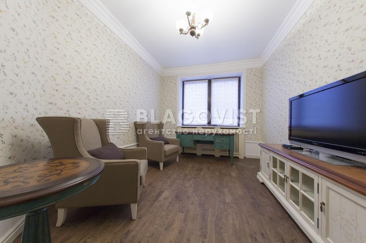 Дом F-29303, Синеозерная, Киев - Фото 10