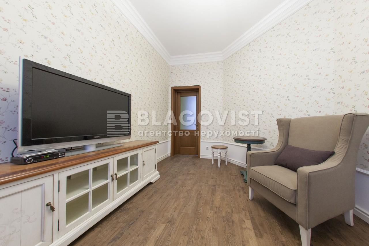 Дом F-29303, Синеозерная, Киев - Фото 11