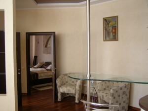 Квартира Кудрявський узвіз, 3а, Київ, Z-779268 - Фото 10