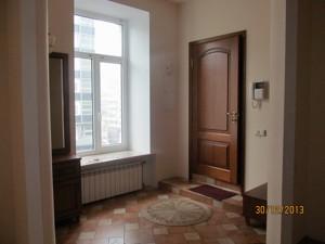 Квартира Шота Руставели, 40, Киев, E-12245 - Фото 9