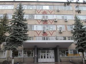 Офис, D-26178, Академика Палладина просп., Академгородок, Святошинский, Киев