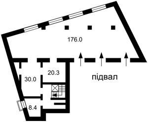 Квартира Редутна, 8, Київ, A-91655 - Фото 2