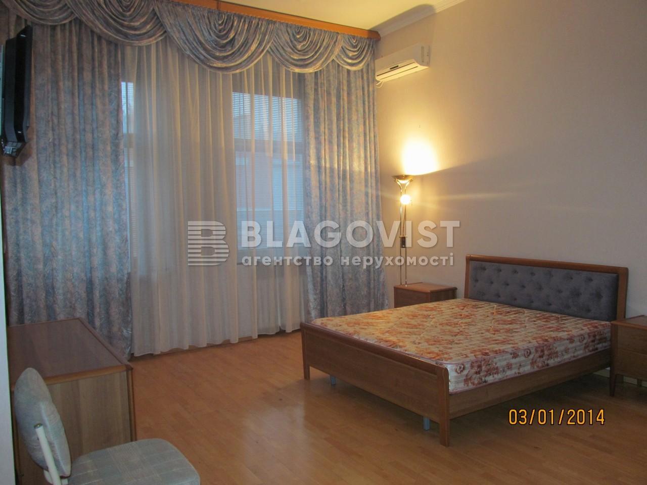 Квартира G-12026, Городецкого Архитектора, 11б, Киев - Фото 8