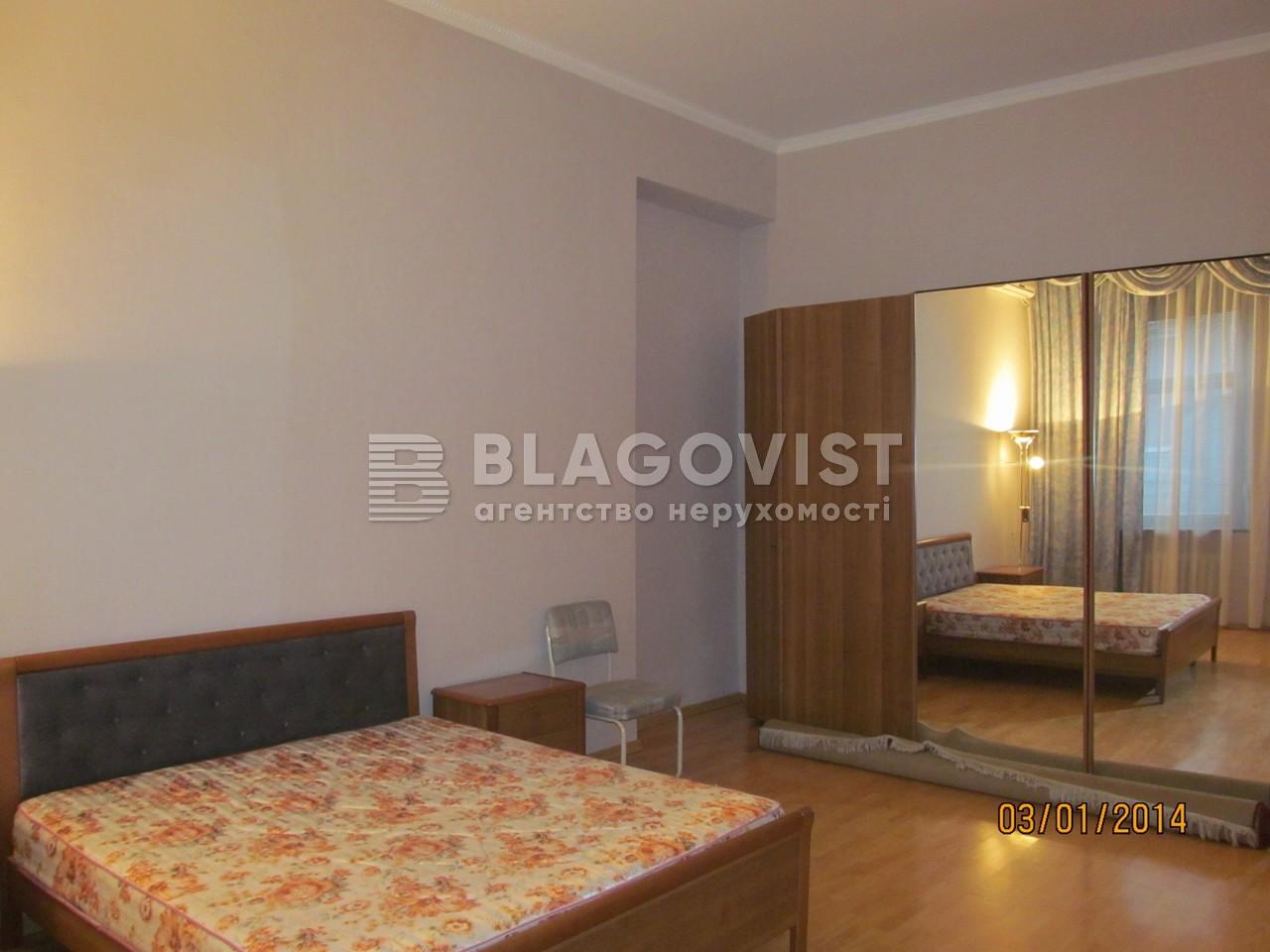 Квартира G-12026, Городецкого Архитектора, 11б, Киев - Фото 9