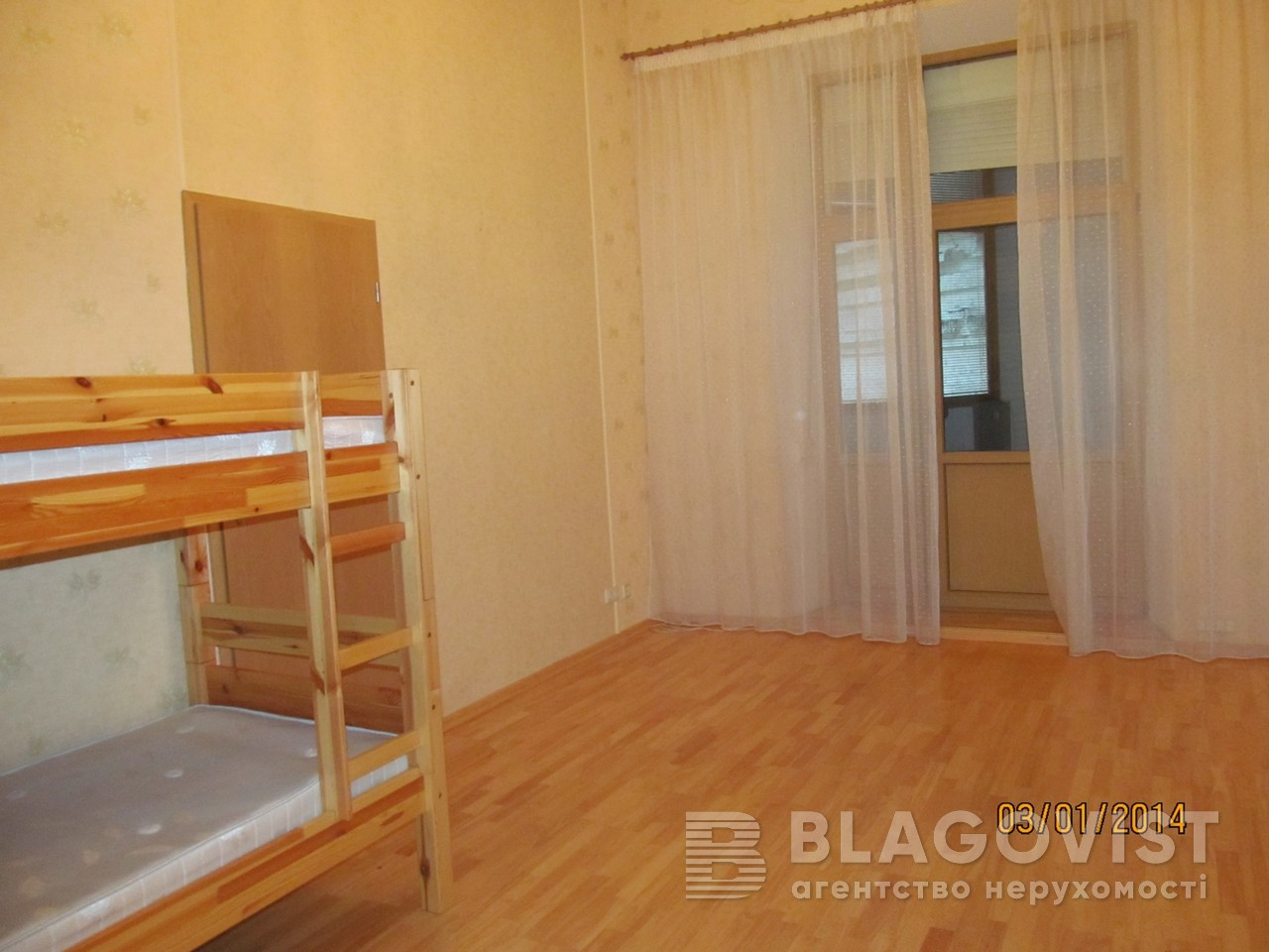 Квартира G-12026, Городецкого Архитектора, 11б, Киев - Фото 10