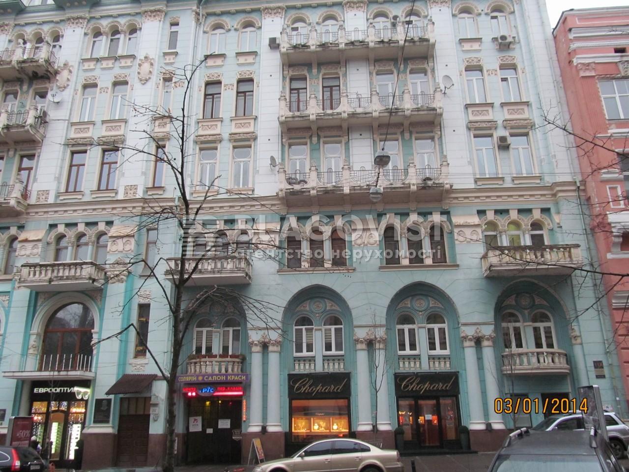 Квартира A-110261, Городецкого Архитектора, 11а, Киев - Фото 4