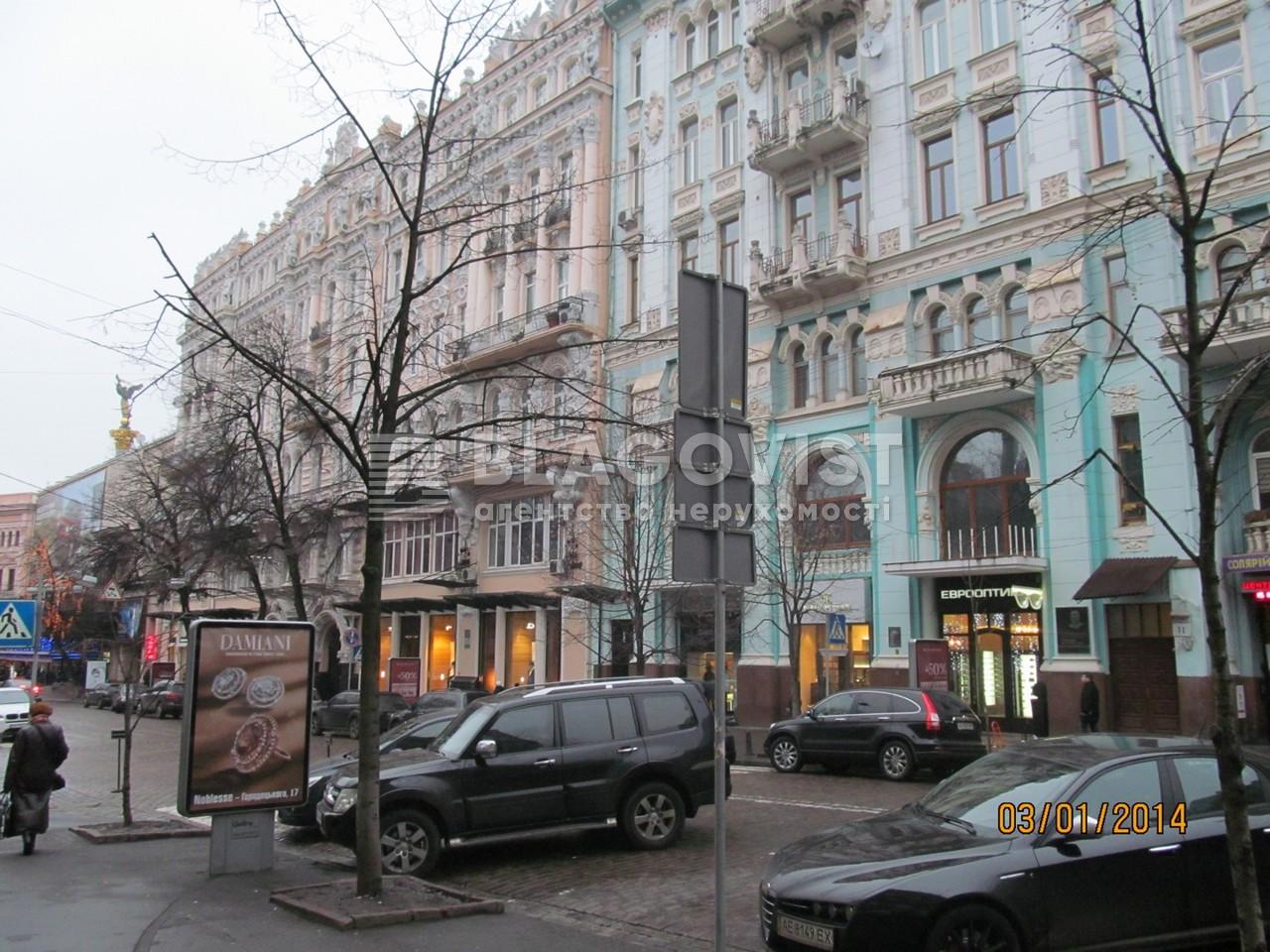 Квартира A-110261, Городецкого Архитектора, 11а, Киев - Фото 5
