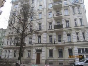 Квартира D-29341, Гончара Олеся, 47б, Киев - Фото 4