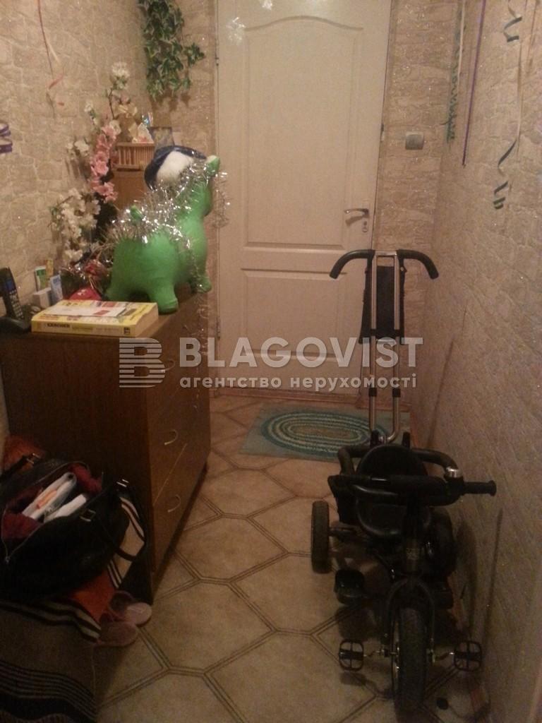 Квартира O-21513, Березняківська, 16, Київ - Фото 12