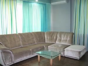 Квартира Механізаторів, 2, Київ, X-839 - Фото3