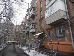 Квартира F-39506, Чешская, 3, Киев - Фото 3