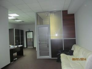 Офис, Мурманская, Киев, D-26211 - Фото 7