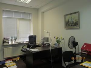 Офис, Мурманская, Киев, D-26211 - Фото 4
