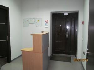 Офис, Мурманская, Киев, D-26211 - Фото 9