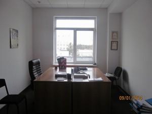 Офис, Мурманская, Киев, D-26211 - Фото 5