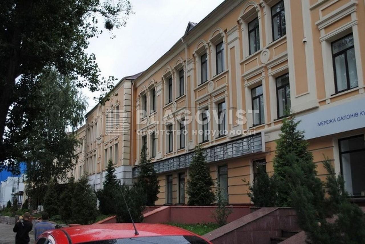 Офис, F-38862, Глубочицкая, Киев - Фото 2