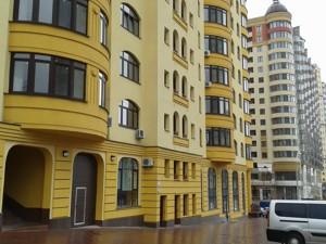 Квартира Черновола Вячеслава, 29а, Киев, H-46113 - Фото 4