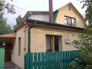 Будинок Звенигородська, Київ, Z-1253627 - Фото