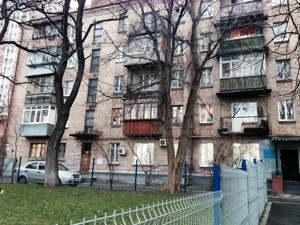 Квартира Тютюнника Василия (Барбюса Анри), 5а, Киев, H-41345 - Фото