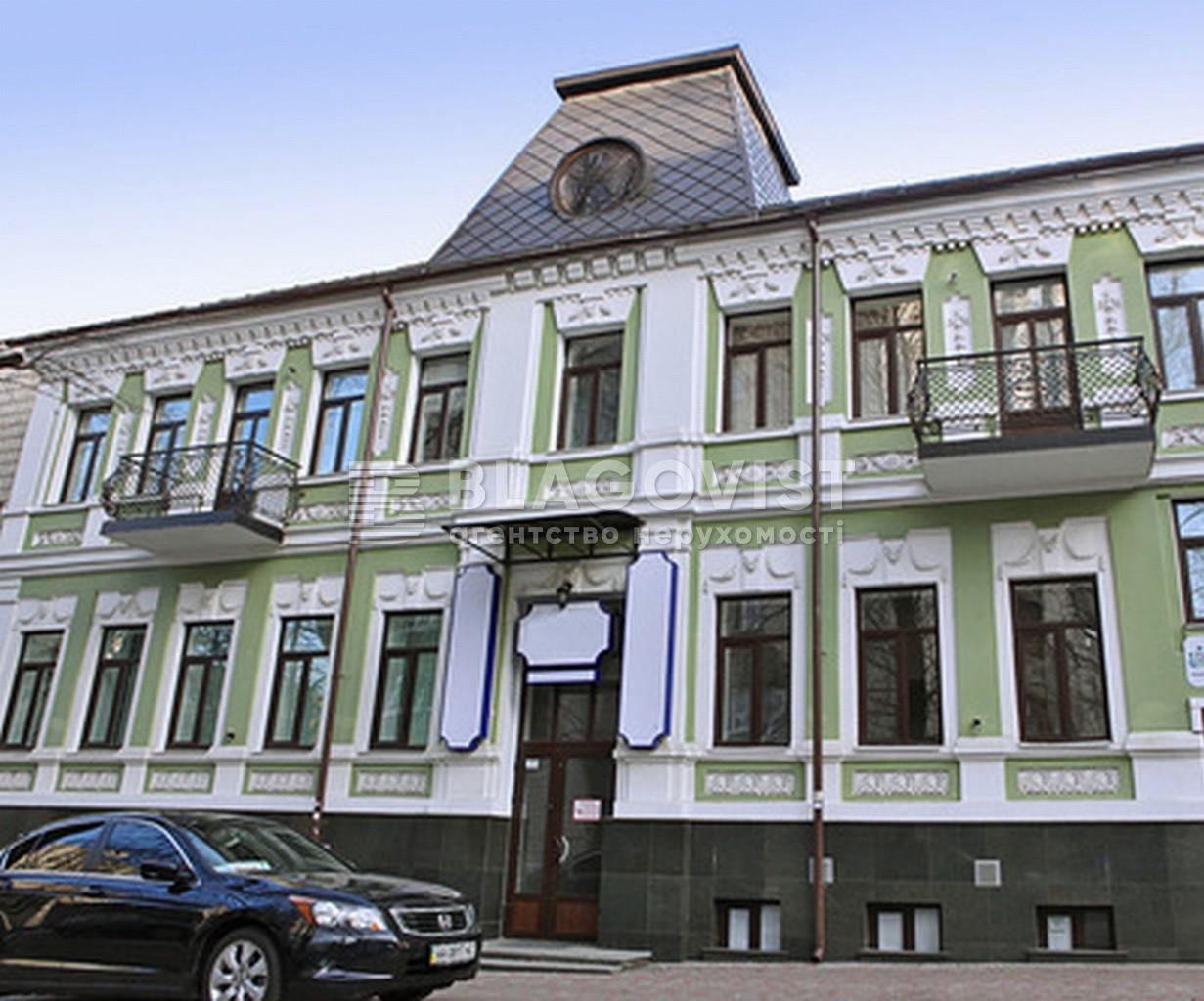Нежитлове приміщення, K-24700, Тургенєвська, Київ - Фото 1