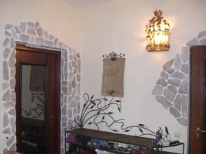 Дом Воссоединения, Бровары, Z-1293131 - Фото 15