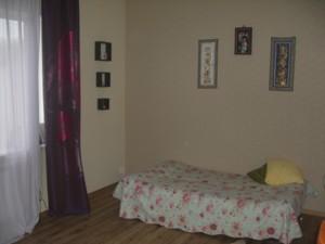 Дом Воссоединения, Бровары, Z-1293131 - Фото 10