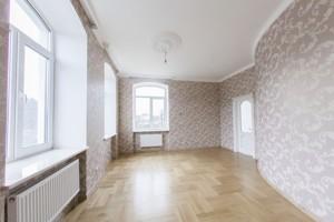 Будинок Лісова (Бортничі), Київ, M-23183 - Фото 19