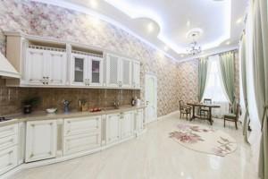 Будинок Лісова (Бортничі), Київ, M-23183 - Фото 20
