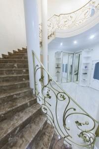 Будинок Лісова (Бортничі), Київ, M-23183 - Фото 26