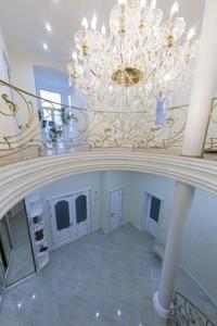Будинок Лісова (Бортничі), Київ, M-23183 - Фото 27