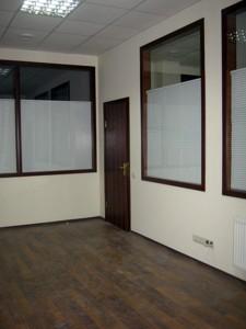Офіс, Бориспільська, Київ, Z-819721 - Фото 7