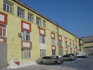 Офіс, Бориспільська, Київ, Z-819721 - Фото 6