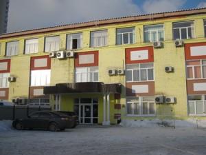 Офіс, Бориспільська, Київ, Z-819721 - Фото 5