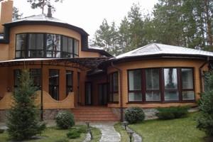 Будинок G-28597, Нові Безрадичі - Фото 2