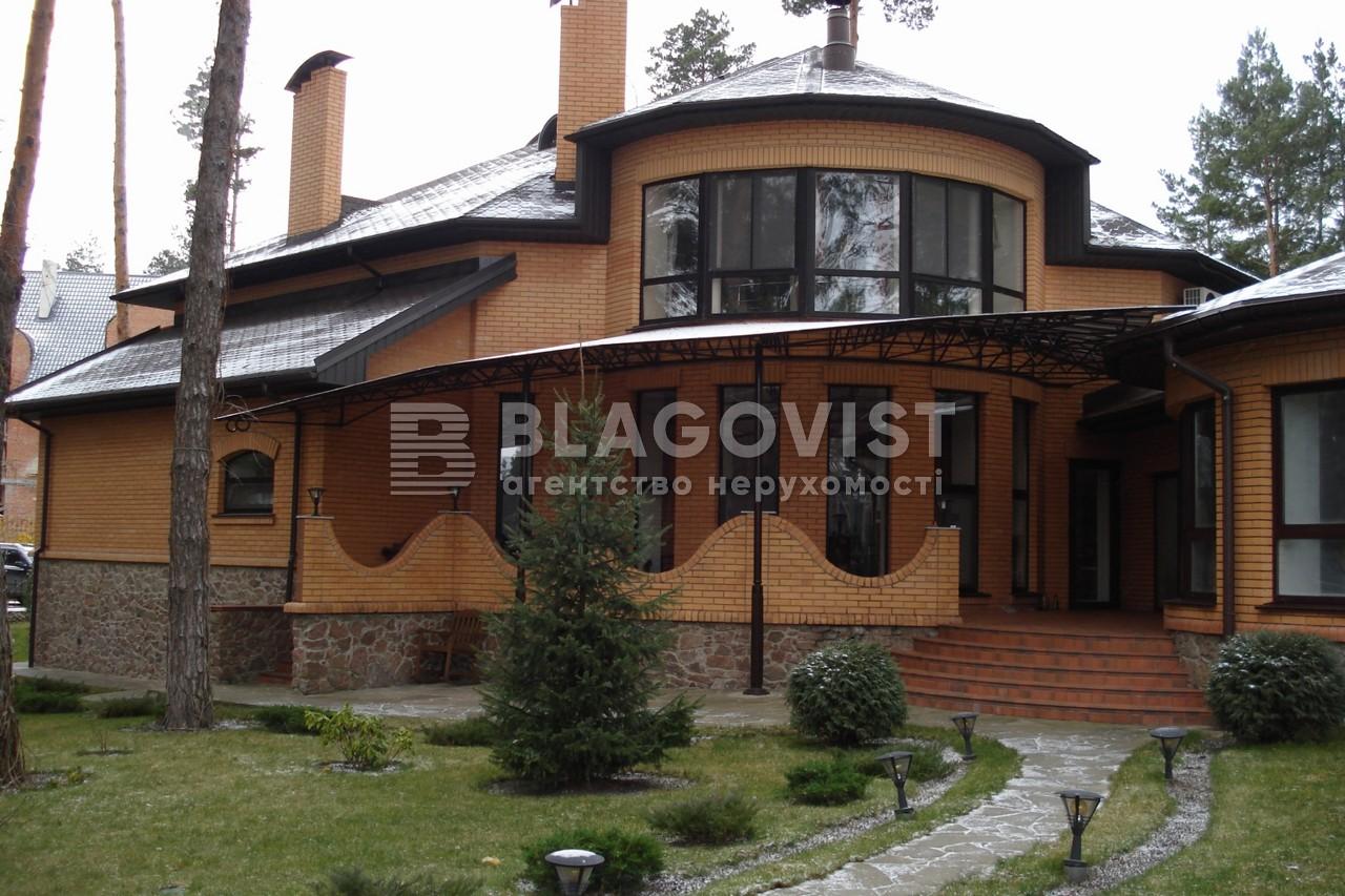 Будинок G-28597, Нові Безрадичі - Фото 1