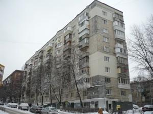 Квартира Василевської Ванди, 10, Київ, Z-597215 - Фото1