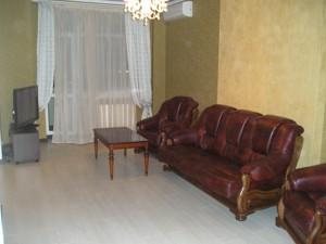 Квартира Старонаводницкая, 6б, Киев, C-91011 - Фото 3