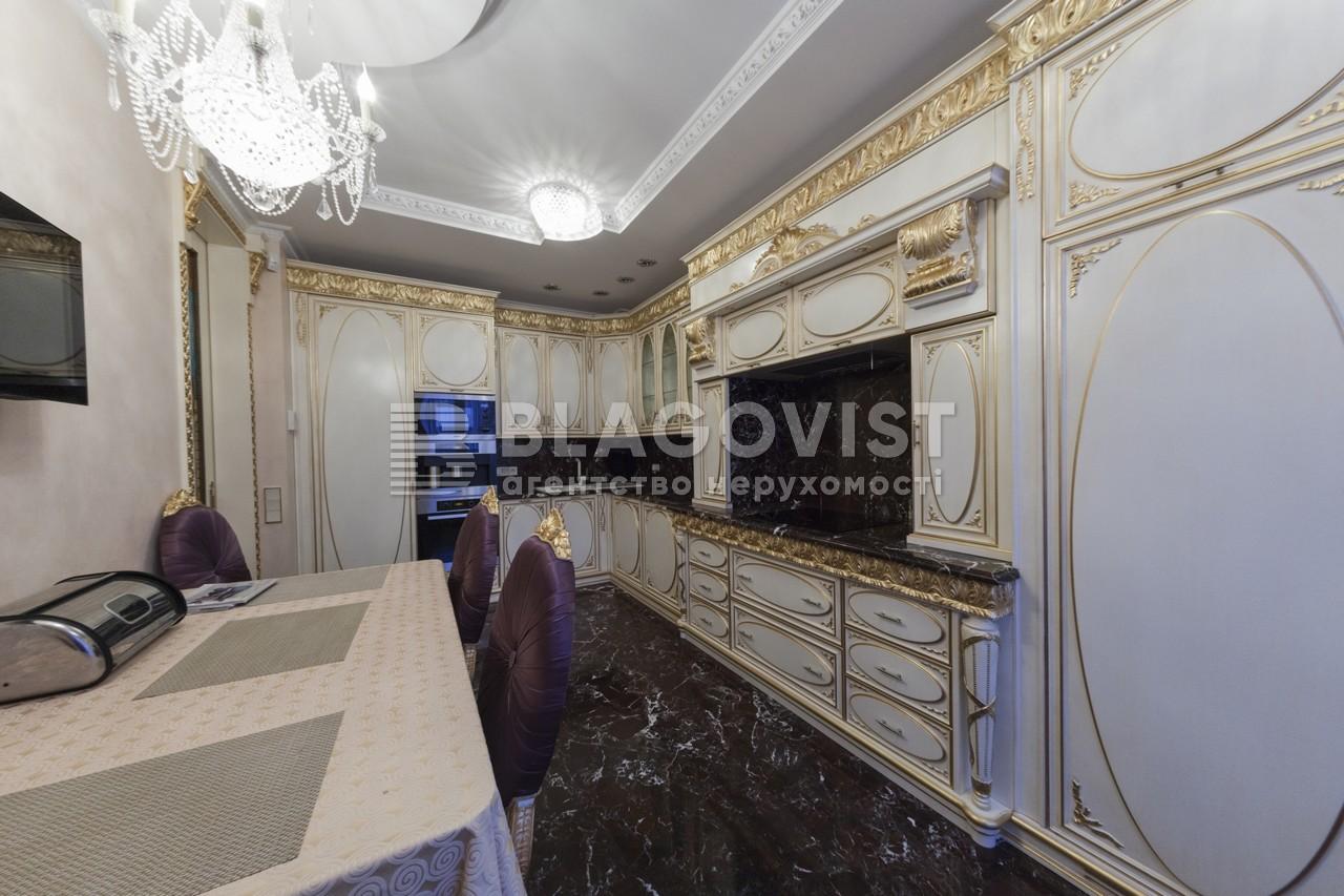 Квартира C-99068, Институтская, 18а, Киев - Фото 13