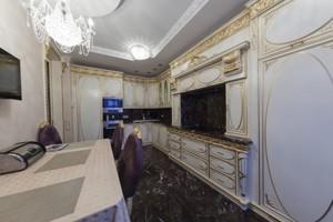 Квартира Институтская, 18а, Киев, C-99068 - Фото 11