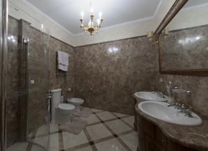 Квартира Институтская, 18а, Киев, C-99068 - Фото 13