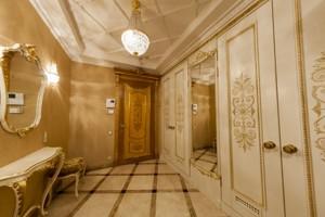 Квартира Институтская, 18а, Киев, C-99068 - Фото 17
