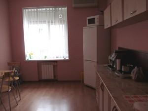 Офис, Молодогвардейская, Киев, Z-1328083 - Фото 14