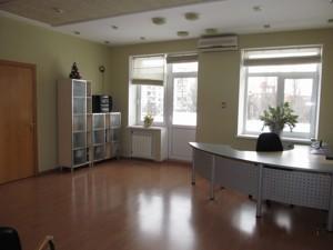 Офис, Молодогвардейская, Киев, Z-1328083 - Фото 9