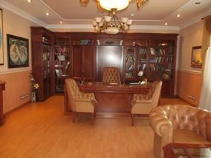 Офис, Молодогвардейская, Киев, Z-1328083 - Фото3