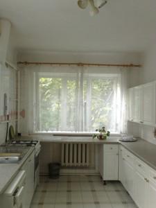 Дом Мичурина, Киев, Z-1194986 - Фото 7